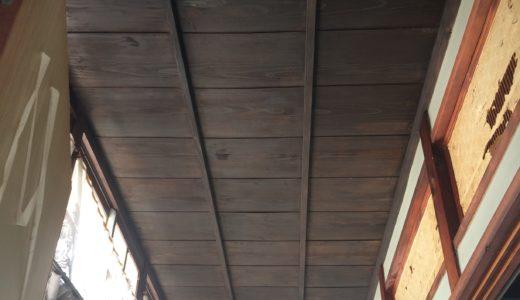 松煙とベンガラで天井や柱を激安で古民家風の内装に仕上げる