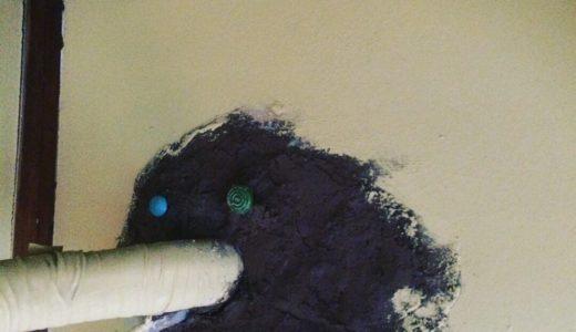 ニッペホームのSTYLE DIYペンキ 金麦色を塗ってみたよ!