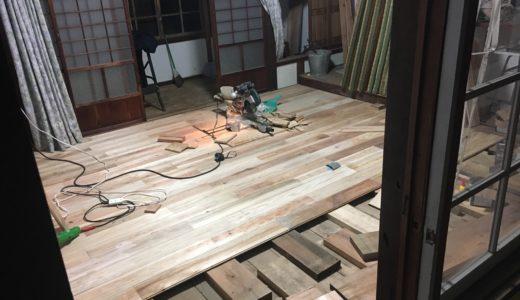 本日の大工作業日誌5 床はりその3 〜木材の汚れやカビの落とし方〜