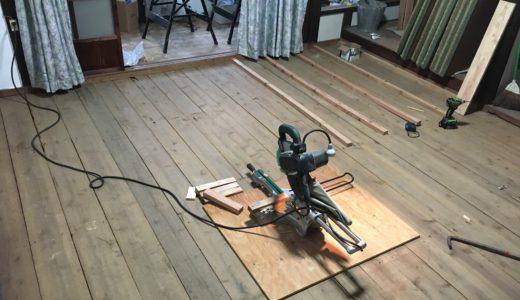 本日の大工作業日誌1 床はりその1 〜畳を剥がして床はりをする準備〜