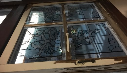 本日の大工作業日誌3 〜ガラスのシール剥がしと古いぼっとんトイレ問題〜