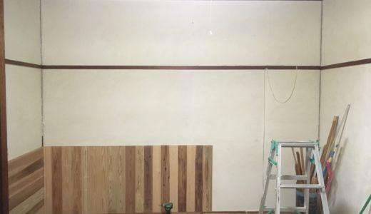 ベニヤの壁に漆喰を塗る方法【シーラー不使用!自然素材下地】