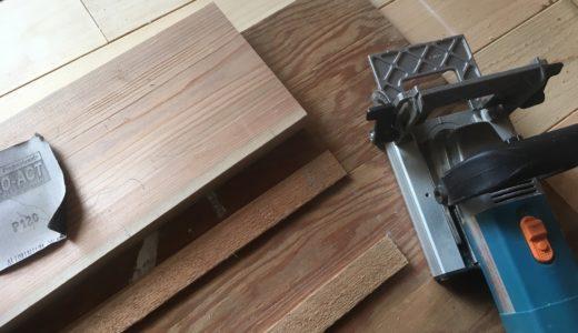 ダボ継ぎより100倍簡単!天板や棚板をDIYするビスケットジョイントの使い方