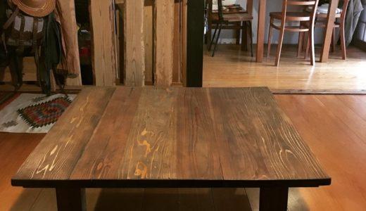 レトロでアンティークなちゃぶ台をDIYで自作して塗装する